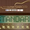 Die Gitarre per Onlinetool stimmen
