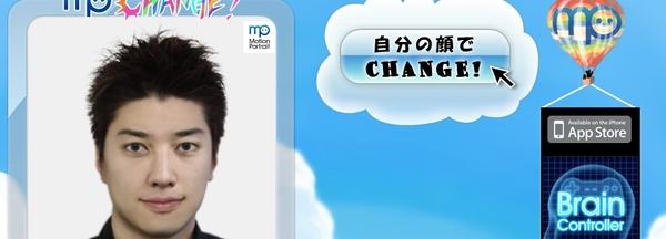 mpchange-mashup